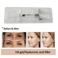 Buy cheap 2018 hot sale beauty injection hyaluronic acid injectable dermal filler/ lip augmentation/lip enhancer from wholesalers