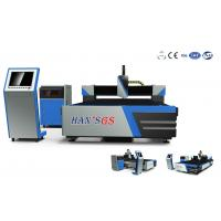 Quality Fiber Laser Cutting Machine for 5mm to 8mm Metal Cutting , Effective Cutting Size 1500*3000mm for sale