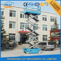 Wholesale Electric Telescopic Aerial Work Mobile Scissor Lift Trucks CE 4m -14m 300kg 500kg Load weight from china suppliers