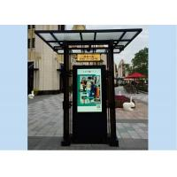 "Wholesale 55"" Android Freestanding outdoor digital signage displays / Digital Posters from china suppliers"