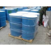 Buy cheap PVC heat stabilizer from wholesalers