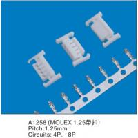 Buy cheap Alternate Molex 1.25MM Pitch Wire To Board Crimp Style Connectors With Lock from wholesalers