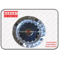 Wholesale Isuzu Clutch Disc 4HF1 8973518330 from china suppliers