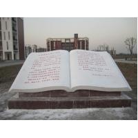 Wholesale Stone garden carving book sculpture from china suppliers
