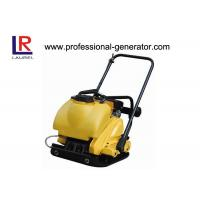 Buy cheap 5.5HP Vibratory Compactor with Steel Base Plate from wholesalers
