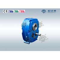 Wholesale Helical Hollow Shaft Mounted Speed Reducer / helical planetary gearbox from china suppliers