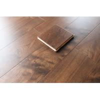 Buy cheap stained American Black Walnut Engineered wood flooring AB grade from wholesalers