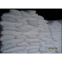 Buy cheap China 4A Zeolite (Sodium Aluminum Silicate,type A) from wholesalers