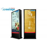 Wholesale IP65  70 inch  Outside Kiosk network advertising player 1920 x 1080 from china suppliers