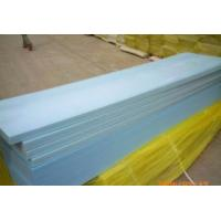 Buy cheap Xps foam sheet,xps board, from wholesalers