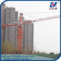 Wholesale Small Construction Hammerhead Tower Crane QTZ4208 External Climbing Type from china suppliers