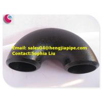 Wholesale 180deg ELBOW from china suppliers