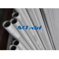 Wholesale TP316L / S31603 Stainless Steel Welded Pipe , EFW Class 1 Double Welded Pipe from china suppliers