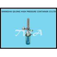 Wholesale Flow Control Wall Oxygen Regulator For Hospital Medical Ward from china suppliers