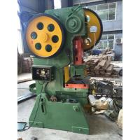 Buy cheap Green House Metal / Steel Piece Punching Machine 1600x1180x2300mm from wholesalers