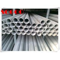 21.3×2.77 Mm Inconel Alloy 625 Seamless Pipes W.Nr 2.4856 Thermowells for sale