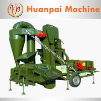 Wholesale sheller and seed cleaning machine from china suppliers