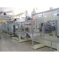 Wholesale Nursing pad manufacturing machine from china suppliers