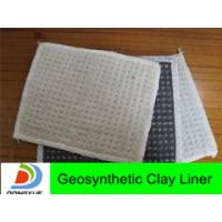 Wholesale bentonite gcl from china suppliers
