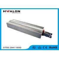 Wholesale 1.5KW 220 Volt PTC Air Heater , PTC Thermistor For Air Conditioner / Fan Heater from china suppliers