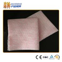 Wholesale Non Woven Fabric Household Cleaning Wipes , Antibacterial Dish Washing Cloths from china suppliers