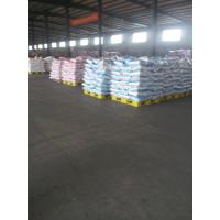 Wholesale we sell good quality washing powder/washing powder detergent washing powder with 30g,50g from china suppliers