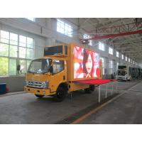 Wholesale High Brightness SMD P8 Moblie Truck Led Display Boards Outdoor Wide Viewing Angle from china suppliers