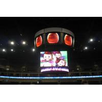 Wholesale P10 Full Color Stadium Led Perimeter Display Light Weight IP65 from china suppliers