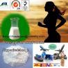 Buy cheap 98% Pharmaceutical Chemical Powder Estrogen Powder Estriol CAS 50-27-1 from wholesalers