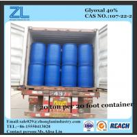 Wholesale 40%±0.5% Purity Glyoxal Solution C2H2O2 Molecular Formula Custom from china suppliers