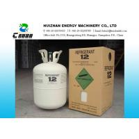 N.T. 30LB 13.6KG CFC Refrigerants R12 Gas With High Purity For Old Or New Air Conditioner Units