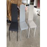 Wholesale White Color Fabric Covered Dining Chairs With Four Iron Legs W43 * D58 * H46cm from china suppliers
