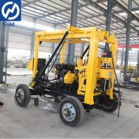 Buy cheap Drilling Rig and Water Drilling Rig from wholesalers
