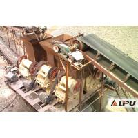 Buy cheap Iron Ore Or Aggregate Conveyor Systems Continuous Production Link Between Equipment from wholesalers