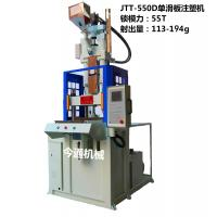 Wholesale 55T Vertical Plastic Injection Molding Machine Single Sliding from china suppliers