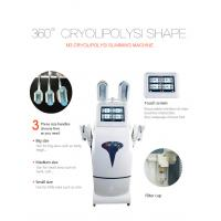 Wholesale Low price amazing effect distributors wanted slimming machine cryolipolysi fat freezing machine from china suppliers