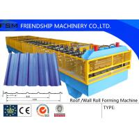 Wholesale 840mm / 1050mm Forming Plate Roof Roll Former Machinery With 6M /12M Auto Stacker from china suppliers