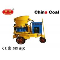 Wholesale Dry-mix Shotcrete Machine Anti-explosion Building Construction Equipment  with good price from china suppliers