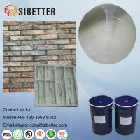 Quality Liquid RTV Silicone Rubber for Concrete Mould Making for sale