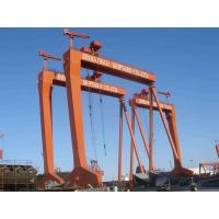 Wholesale 40M Span Portal Gantry Shipyard Cranes With Rigid Outrigger from china suppliers