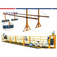 Wholesale Safety Personnel Hoist System for Building Construction Suspended Work Platform from china suppliers