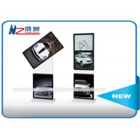 Wholesale Rotatable Outdoor Information Digital Advertising Kiosk With Touch Screen Multi Color from china suppliers