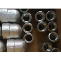 Wholesale 1/2 Inch CL 3000 NPT Forged Stainless Steel Pipe Fittings Threaded Coupling B16.11 from china suppliers