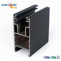 Wholesale Customized Aluminum Door Profile Support Anodizing / Powder Coating from china suppliers