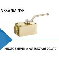 Wholesale KHP Series Plate Type Lockable Ball Valve Hydraulic Sanmin Corrosion Resistant from china suppliers