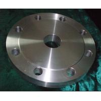 Buy cheap ANSI B16.5 A105 blind flange from wholesalers