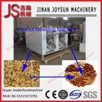 Wholesale Stainless Steel Coal Fired Drum Peanut Roaster 30 - 40 minutes / batch from china suppliers