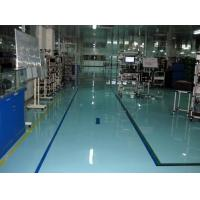 Wholesale Self-leveling Polyaspartic Flooring Coating from china suppliers