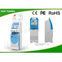 Wholesale Free Standing Touch Screen Information Kiosk Advertising Function from china suppliers