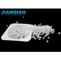 Wholesale High Grafting Rate Light Yellow Raw Plastic Granule Raising The Material Complicated Property from china suppliers